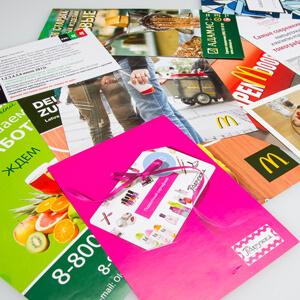 Печать листовок - типография Этикет Принт