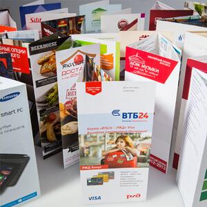 Печать буклетов - типография Этикет Принт