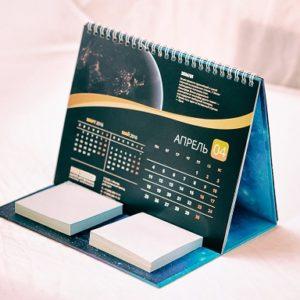 сувенирные календари